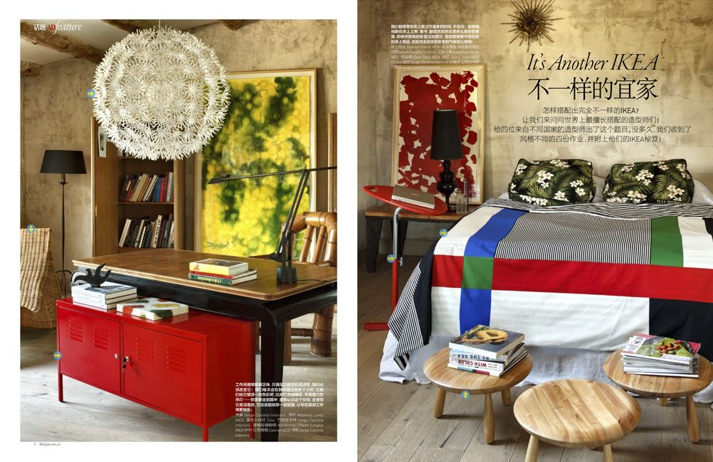 intoxicating color. AD China? Interior, Decor, Home decor