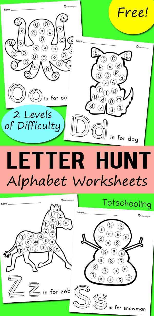 Alphabet Letter Hunt Worksheets  Free Alphabet Printables