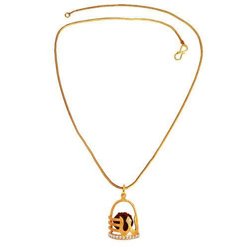 Lord shiva lockets onlinelord shiva pendant jewelrylord shiva lord shiva lockets onlinelord shiva pendant jewelrylord shiva pendant designsshiva aloadofball Choice Image
