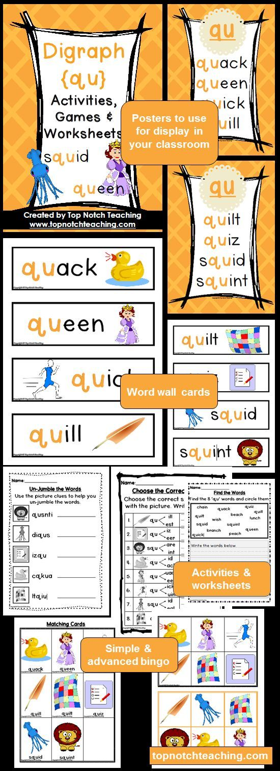 Digraph qu Activities, Games and Worksheets | Worksheets ...