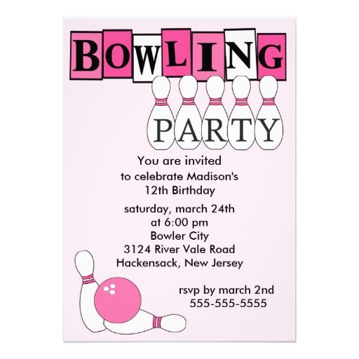 Retro Bowling Birthday Party Invitation Party invitations, Retro - bowling invitation
