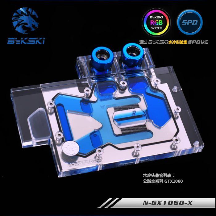 Bykski N Gx1060 X Gpu Water Cooling Block For Founders Gtx 1060