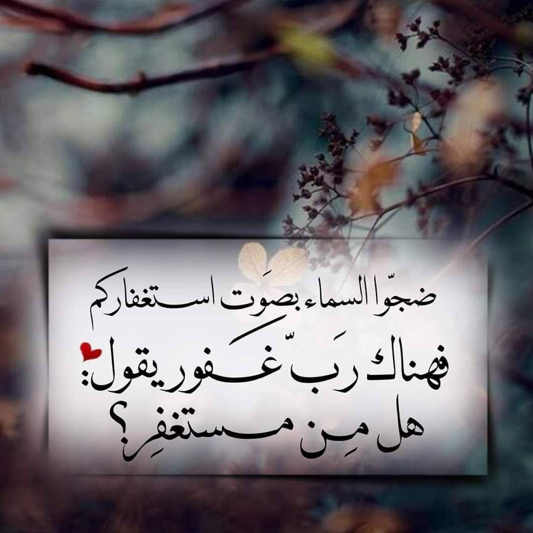 عبارات اسلامية مؤثرة Islamic Phrases Islam Arabic Calligraphy