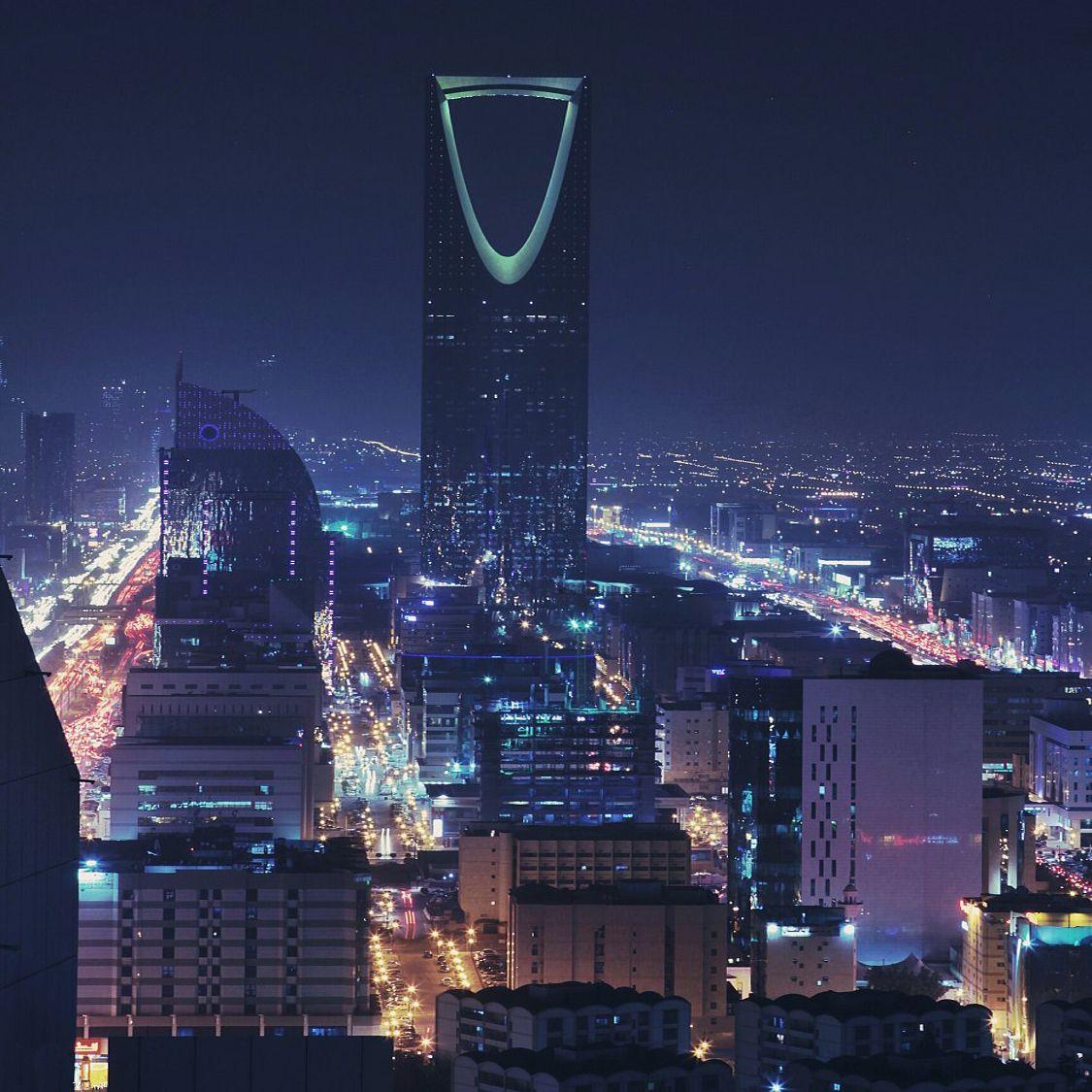 برج المملكة في المساء Bay Bridge Landmarks Saudi Arabia
