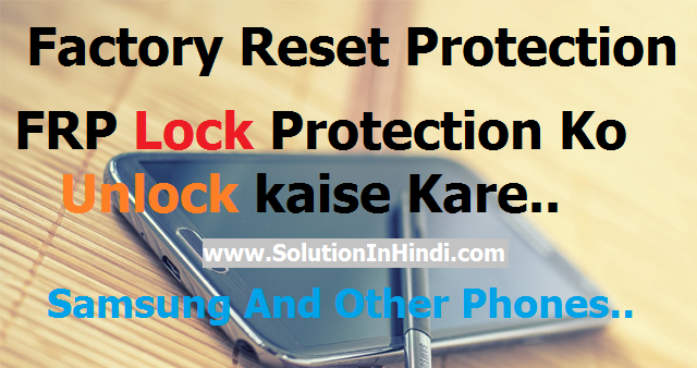 Mobile Frp Lock Kaise Tode Unlock Kare Top 3 Easy Method