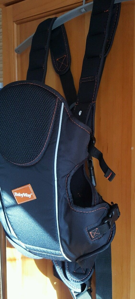56ff5f94d90 The Babyway 3 in 1 Baby Carrier is the latest addition to the ever  expanding and