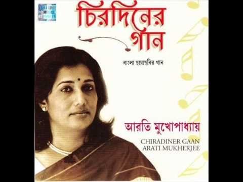 Ei Akash Notun Batash Notun Arati Mukherjee Har Mana Har 1972