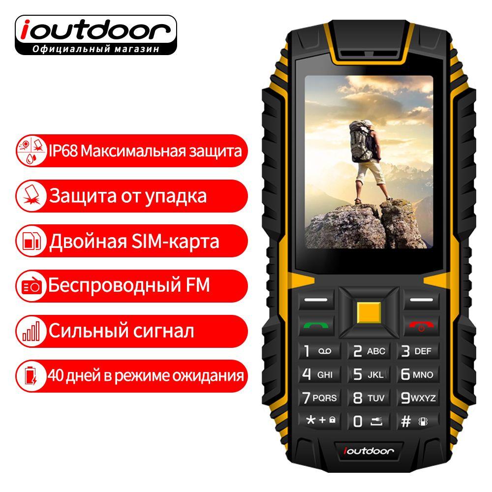 Ioutdoor T1 Rugged Mobile Phone Waterproof IP68 24 Inch FM Radio 2 SIM Card Led Flashlight GSM Russian Keyboard Cell
