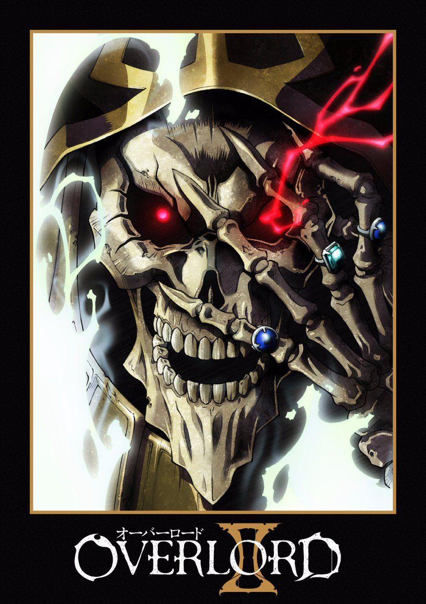 Overlord Season 2 Gets First Teaser Trailer Anime Herald Anime Overlord Anime Season 2 Anime Images