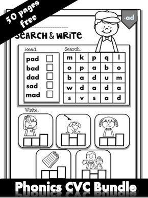 Free Phonics worksheets : CVC fluency bundle