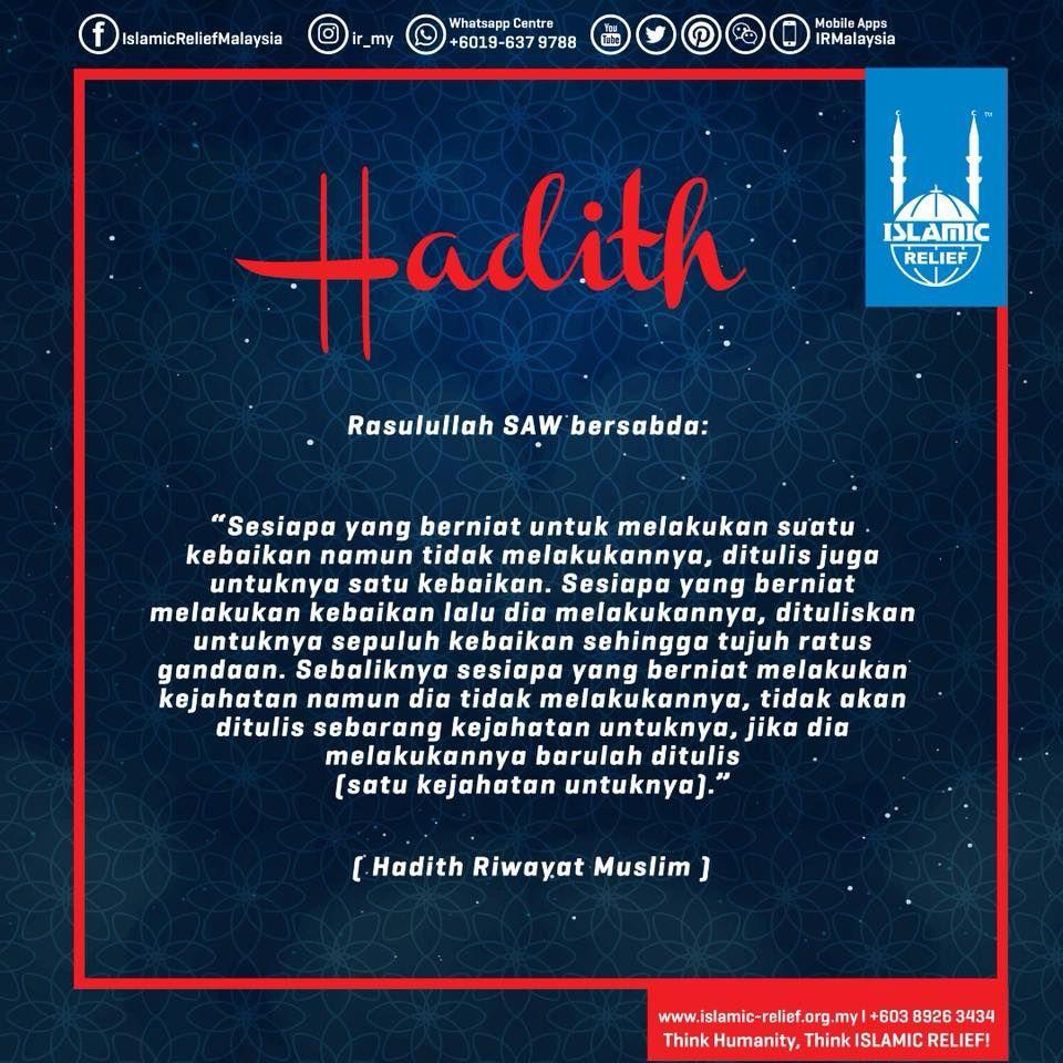 Hadith Islamic Relief Malaysia Islamic Relief