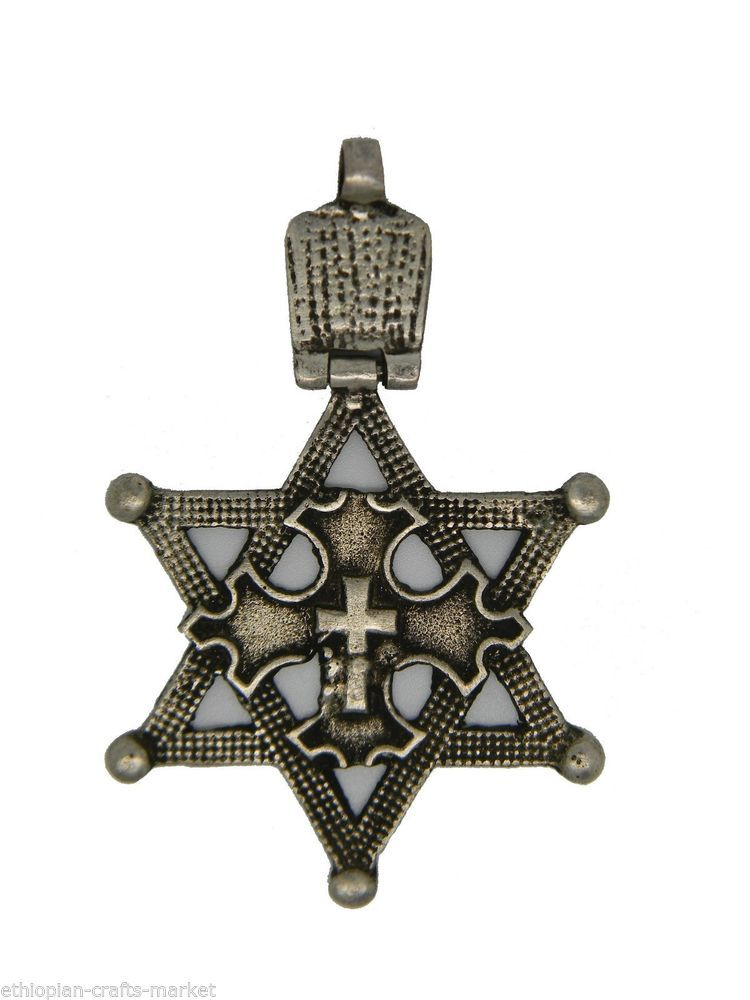 Ethiopian Star of David Pendant joined with Cross | Coptic