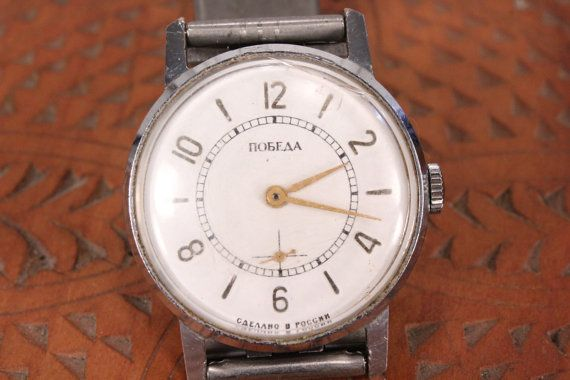 vintage russian watch pobeda retro wind up watch men wrist vintage russian watch pobeda retro wind up watch men wrist watch mechanical watch