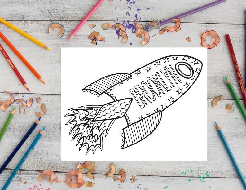 Rocket Coloring Page Custom Personalized Digital Item Etsy Coloring Pages Name Coloring Pages Rocket Art