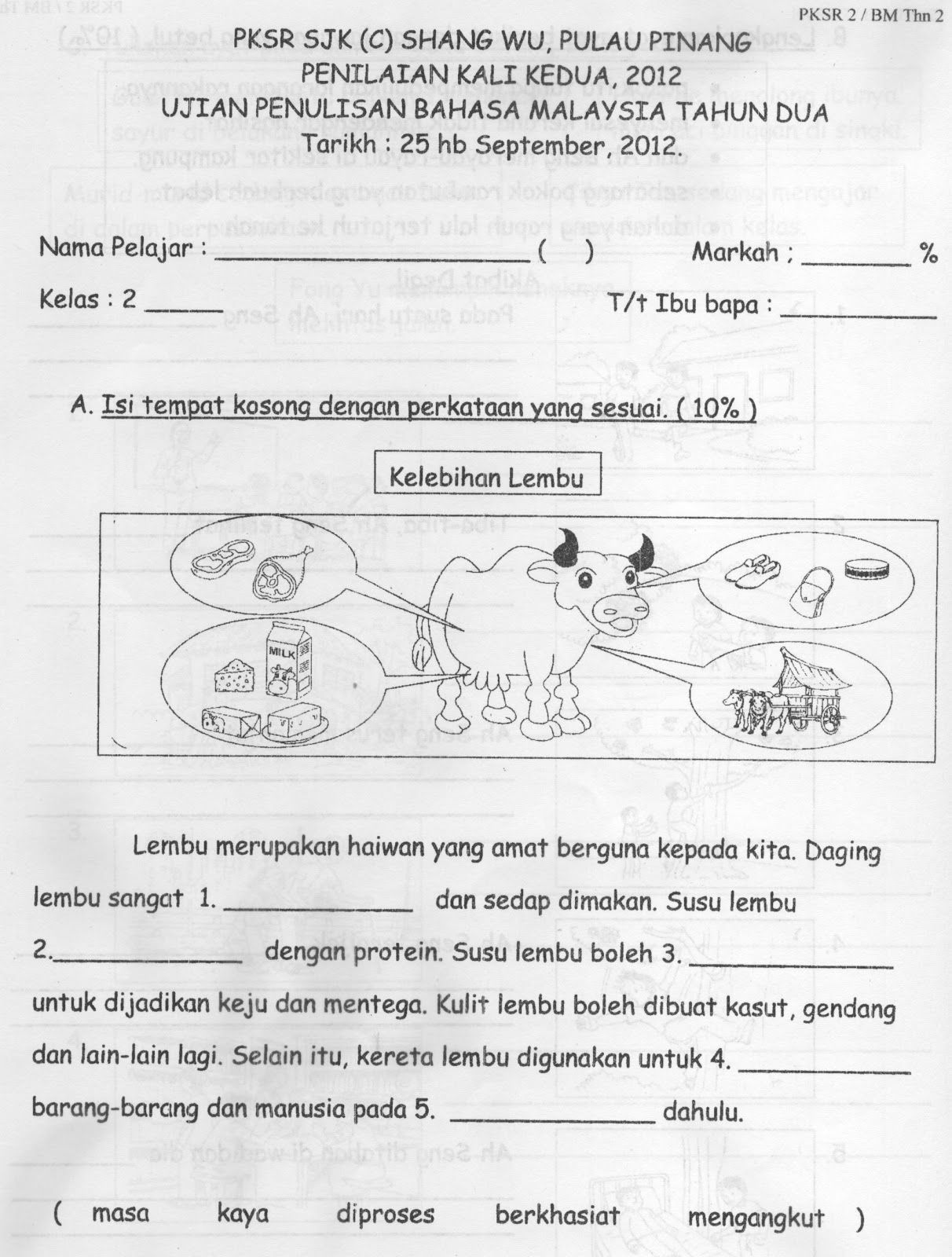 Image Result For Karangan Darjah 1