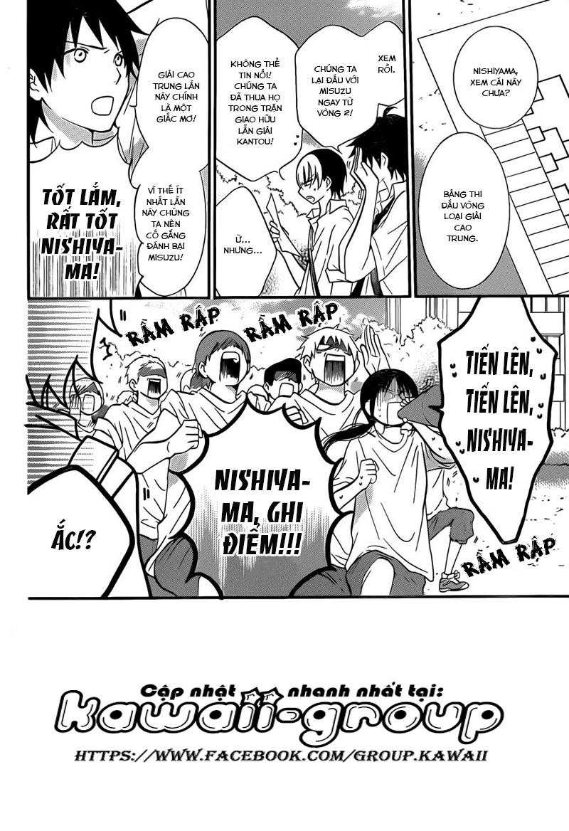 Namaikizakari 5