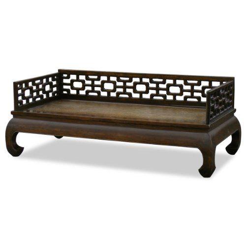 Ming Design Elmwood Day Bed Dark Brown Chinafurnitureonline Http Www Amazon Com Dp B00gnkxiku R Asian Furniture Chinese Furniture Antique Chinese Furniture