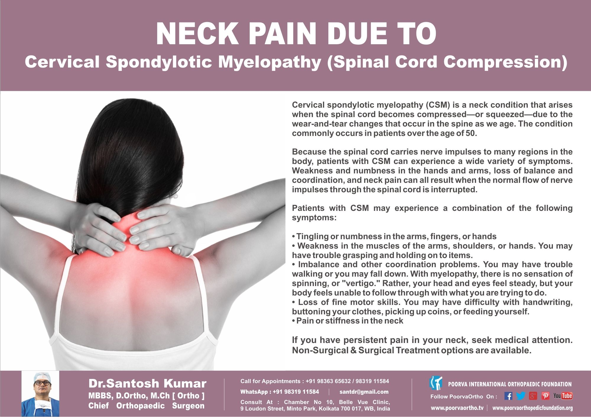 Watch Know Your Pain Treatment Options video