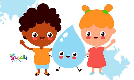 افكار عن ترشيد الماء للاطفال استخدامات الماء في الحياة بالعربي نتعلم In 2021 Character Pikachu Fictional Characters