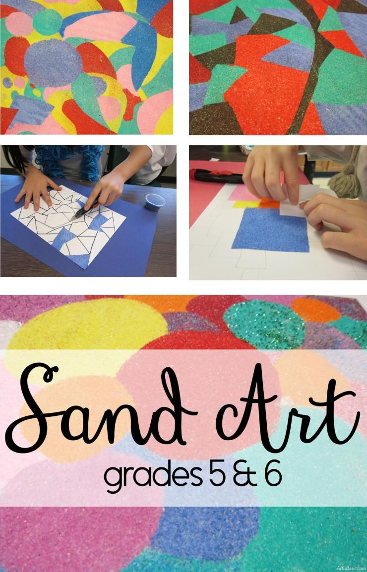 Sand Art Pictures with 5th & 6th Grade | Sand art and Art lessons