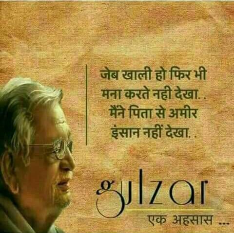 Ditto For My Dadmiss You So Much Shayari Pinterest Hindi