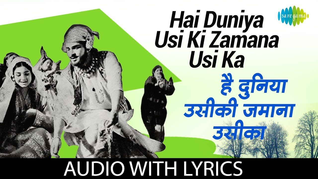 Hai duniya usiki zamana usika with lyrics ह दनय उसक