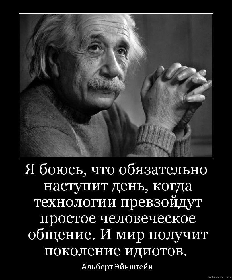 Пин от пользователя Лариса Некрасова на доске Мысли Умных ...