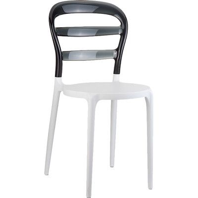 Ebern Designs Nickell Stacking Patio Dining Chair Outdoor Dining