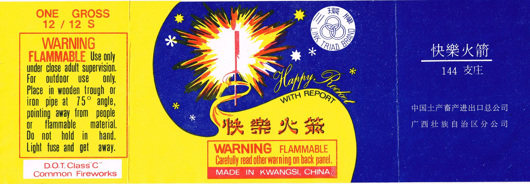 Collectibles Holiday & Seasonal Firework Label