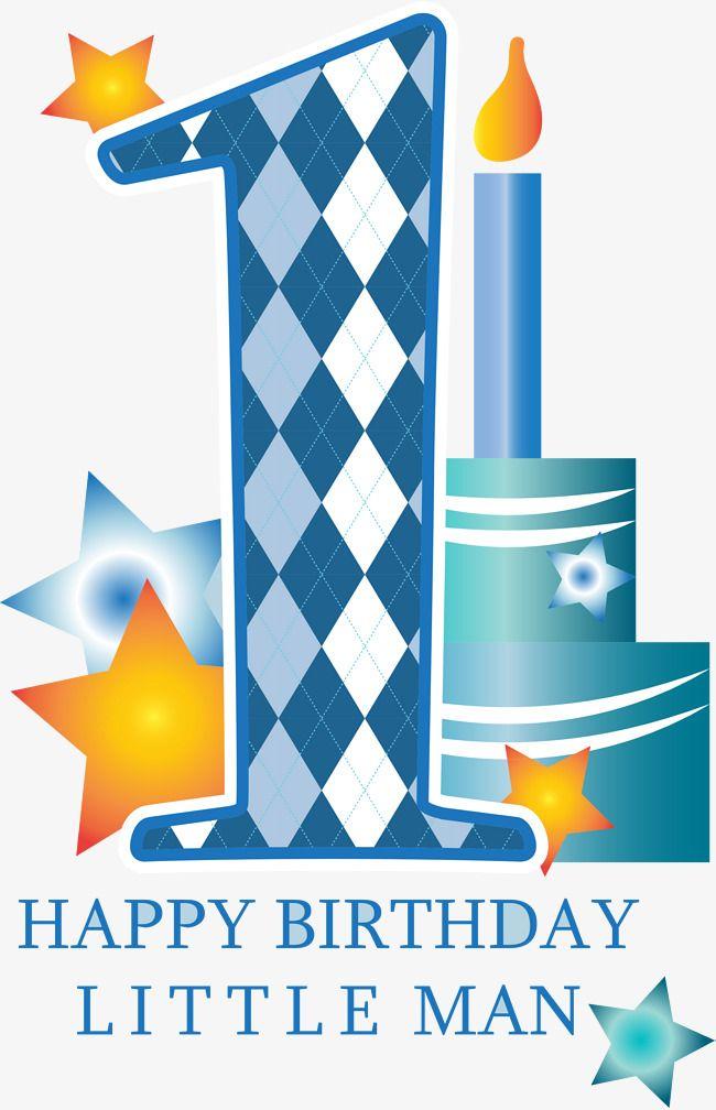 الملايين من Png الصور والخلفيات والمتجهات للتحميل مجانا Pngtree Happy 1st Birthdays Happy Birthday Boy 1st Boy Birthday