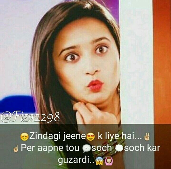 Pin By 💕Gazala Shaikh 👑♥Queen♥👑 On Attitude Shayari