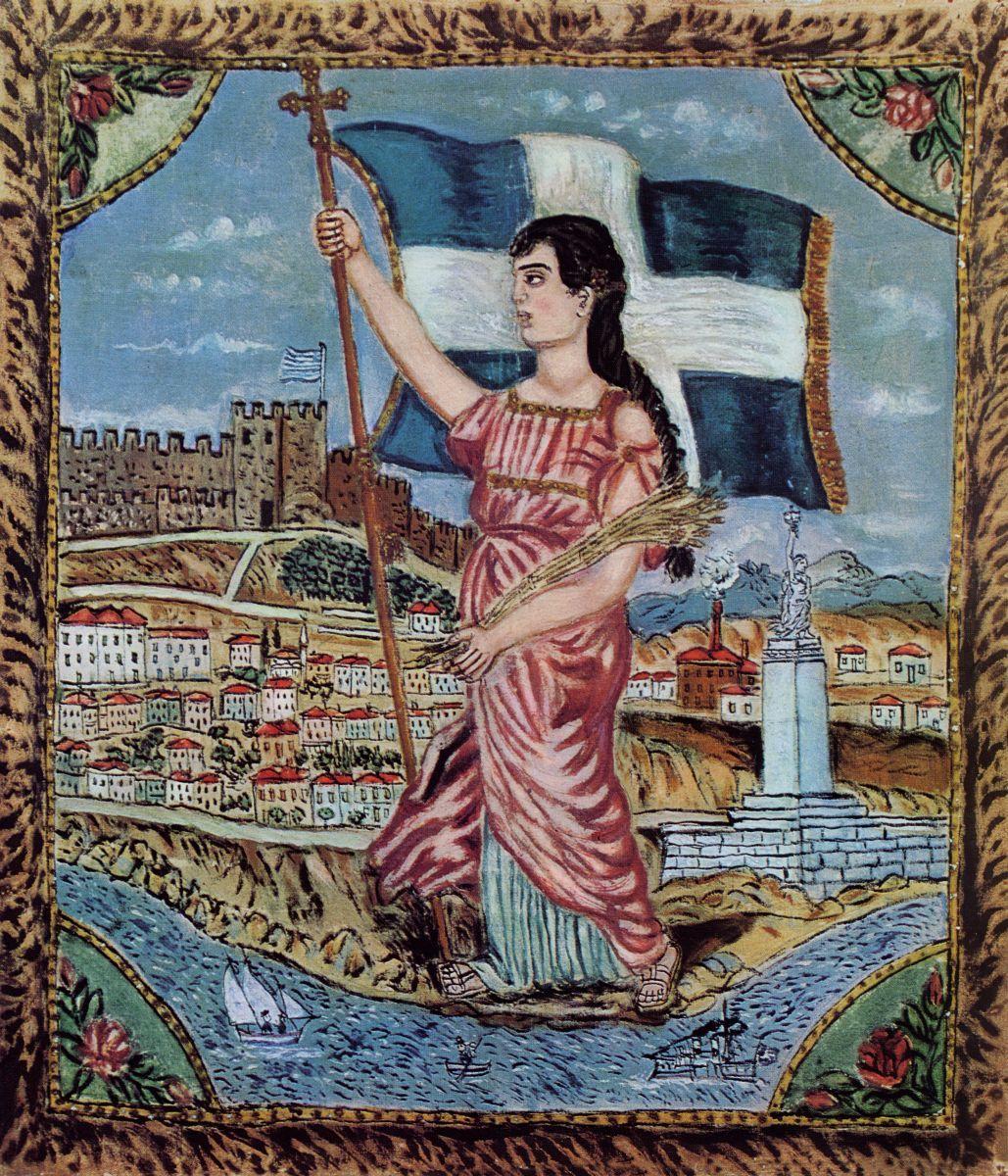 Αποτέλεσμα εικόνας για ελληνική σημαία σε ζωγραφικούς πίνακες