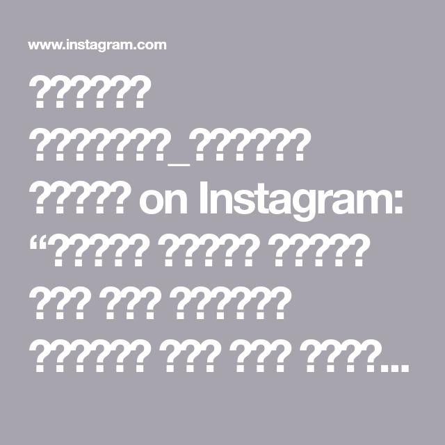 آنیتا فروزنده آموزش نقاشی On Instagram امروز برایم تکرار آن روز فراموش ناشدنی است روزی که پلک جهان می پرید دلم گ Instagram Word Search Puzzle Words