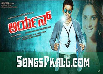 Aryan Movie Songs Mp3 Download Kannada 2014   Songs Pk   www