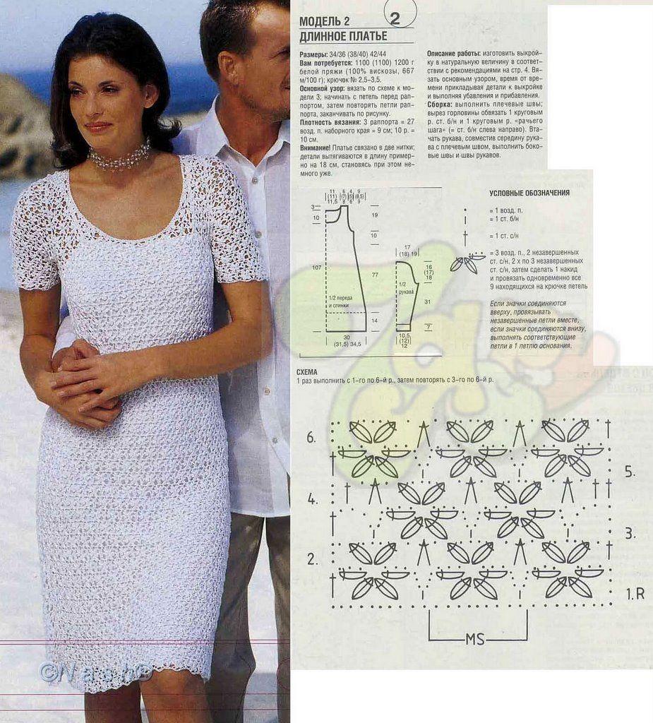 оперативно-тактическом платье вязанное крючком фото схемы описание некоторых пор его
