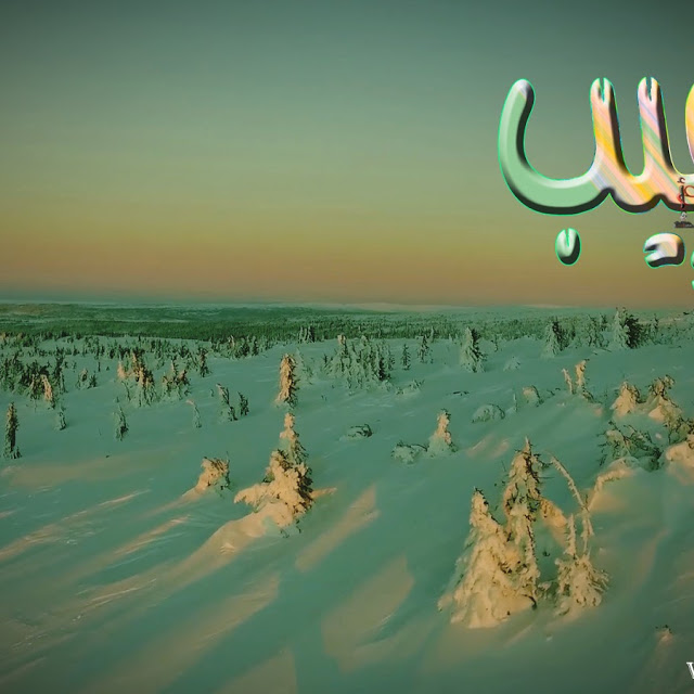 11 قناة معاني الأسماء Youtube Names With Meaning Natural Landmarks Channel