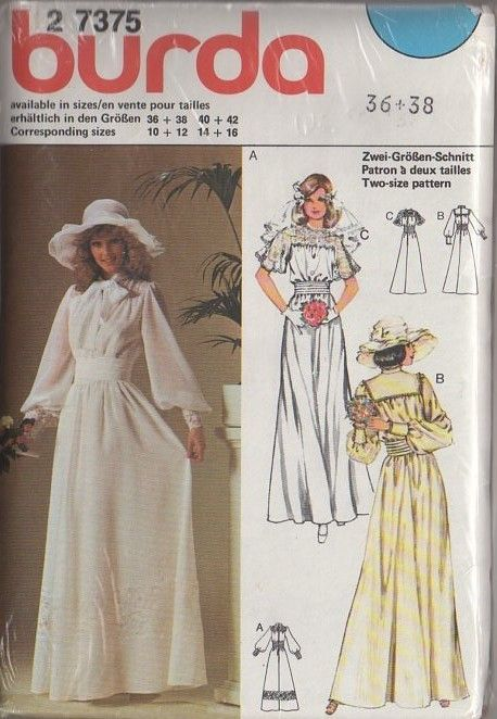 MOMSPatterns Vintage Sewing Patterns - Burda 2 7375 Vintage 80\'s ...