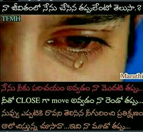 Pin on sorry my frind