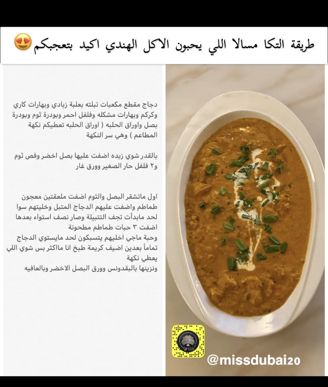 Pin By Mnoor On Cooking Cooking Cooking Recipes Food