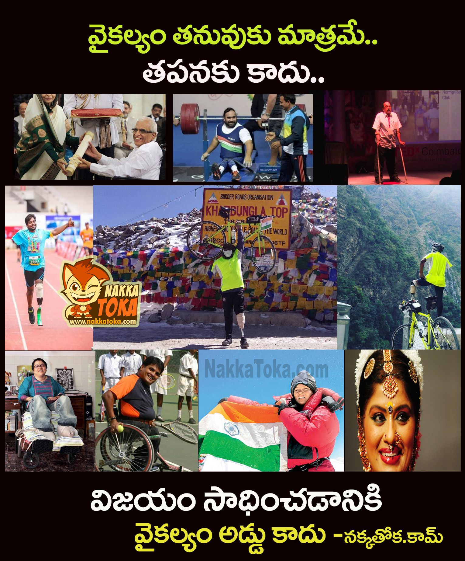 Memes and Trolls on Ivanka From Top Telugu FB Pages