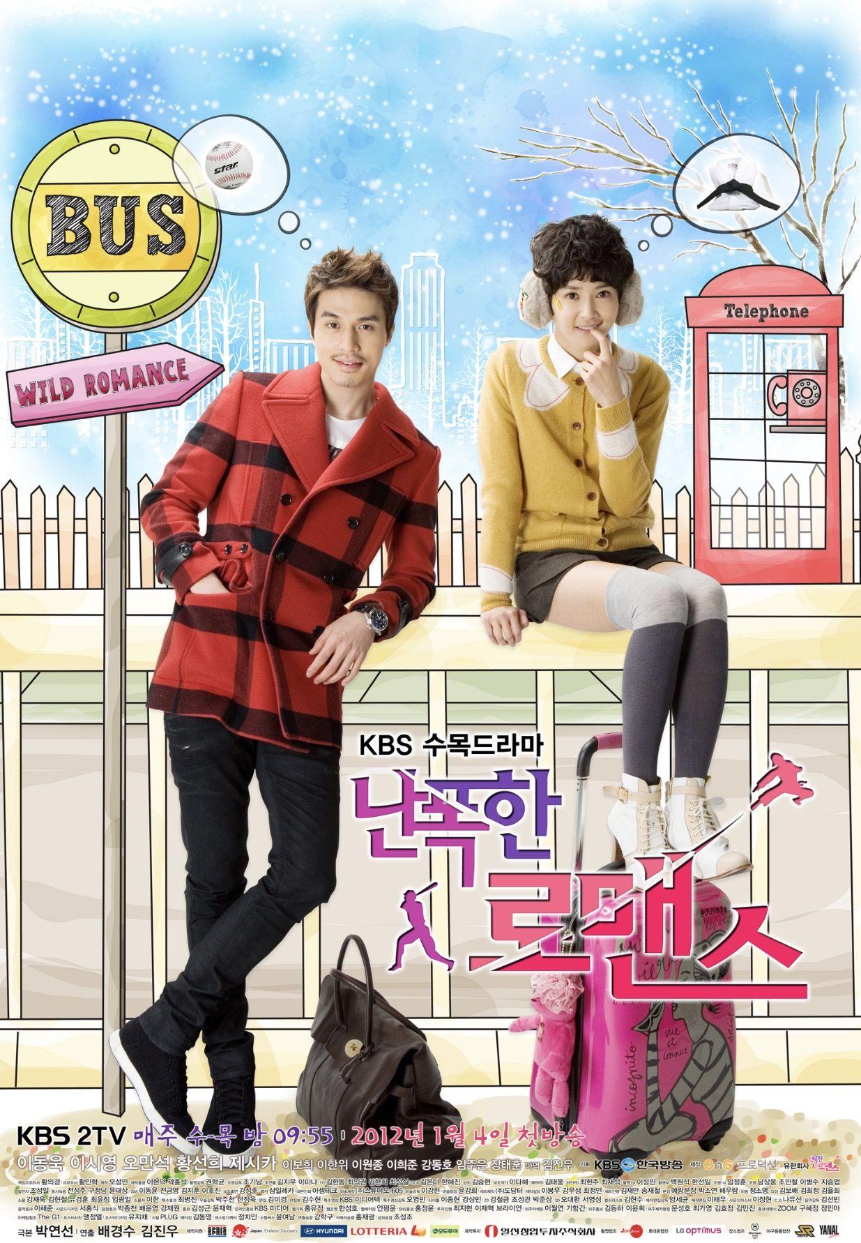 Wild Romance 7.7/10 Korean drama tv, Popular korean