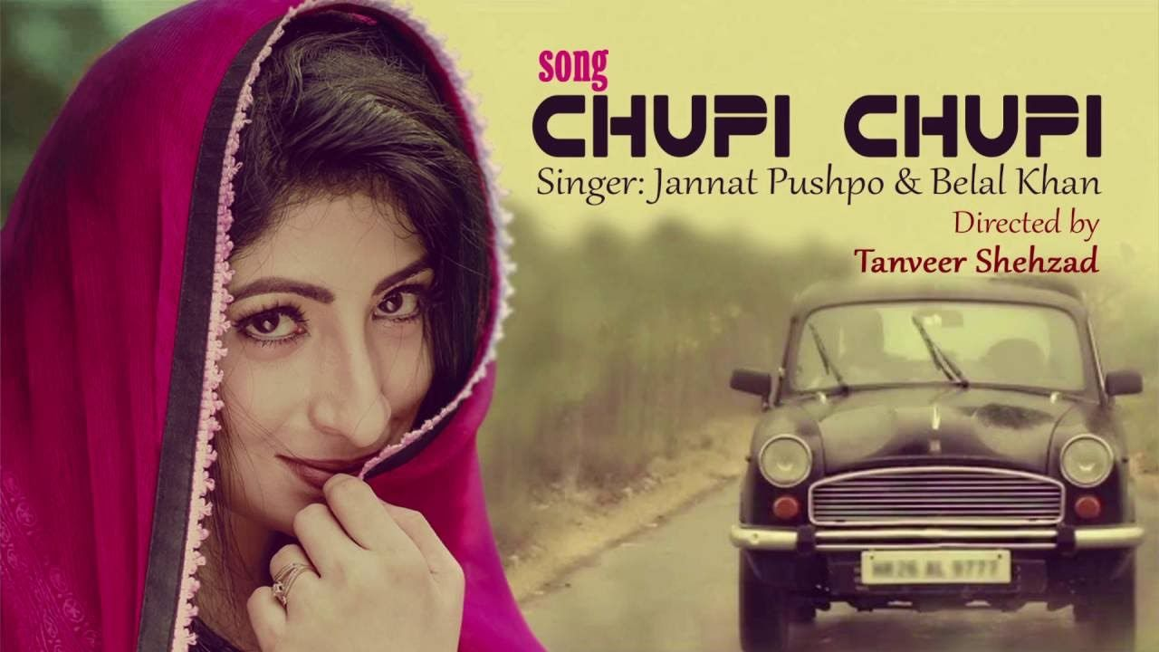 Bangla clasic song