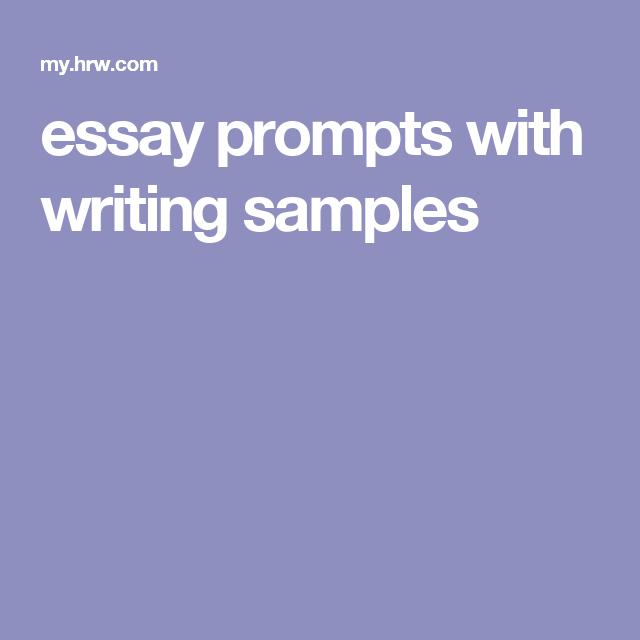 Massachusetts bar exam past essays