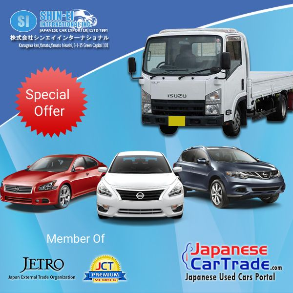 fea59fe44b73de Shin-Ei International - Quality Used Vehicles Exporter From Japan Shin-Ei  is experienced in commercial and non-commercial Japanese vehicles exporting  and ...