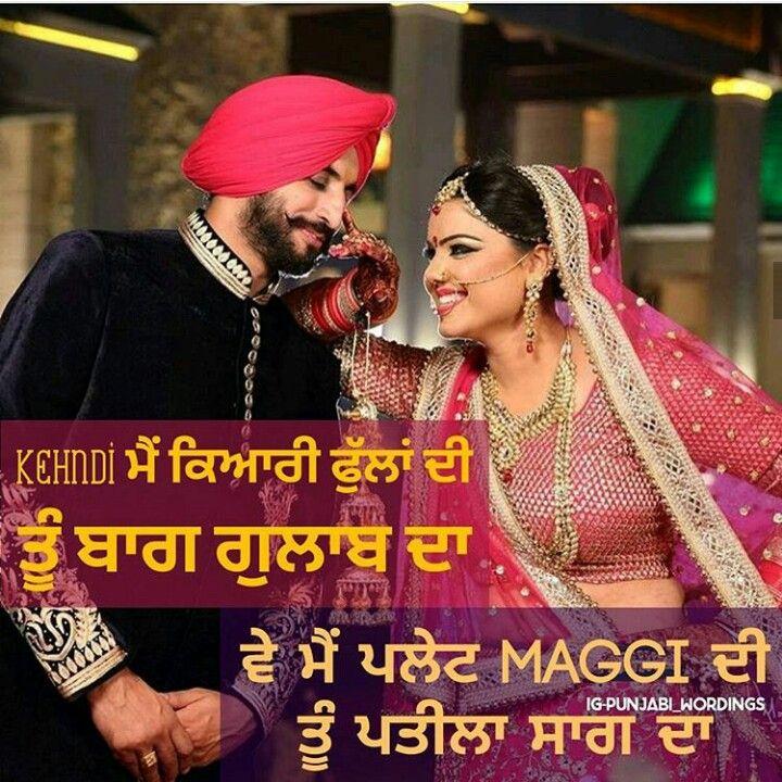 Pin By Sahibdeep Singh On Love Quotes Punjabi Quotes