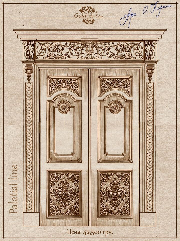 Pin By Hatem Fawzy On ارجات Wooden Door Entrance Carved Doors Wooden Doors