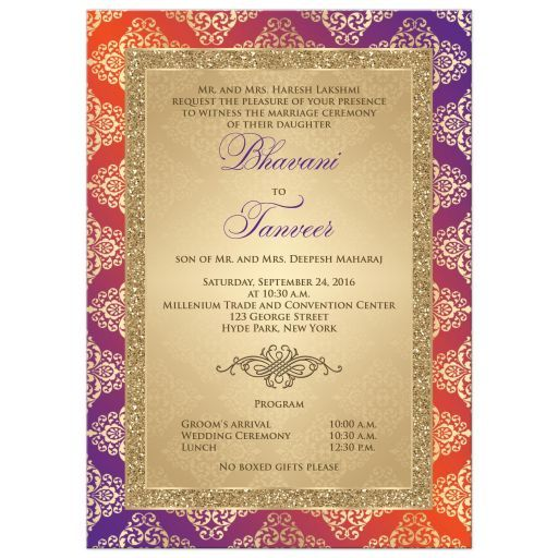 Wedding Invitation Orange Purple Gold Damask Faux Gold Glitter Scroll Orange Wedding Invitations Indian Wedding Invitation Cards Wedding Invitations