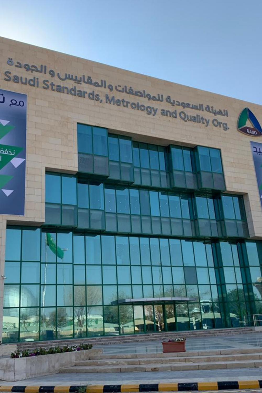 الشركة الوطنية لخدمات كفاءة الطاقة ترشيد تعلن عن توفر وظائف شاغرة In 2021 Building Multi Story Building Structures