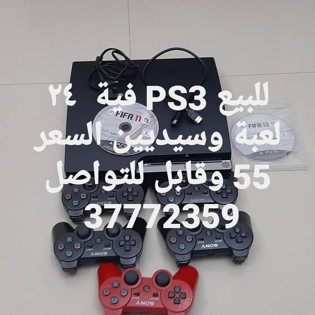 Pc Phone Laptop Computer Games Bahrain Bh Manama Shopping Electronicmarket Bh Shopping Bhshoppi Christmas Ornaments Holiday Decor Novelty Christmas