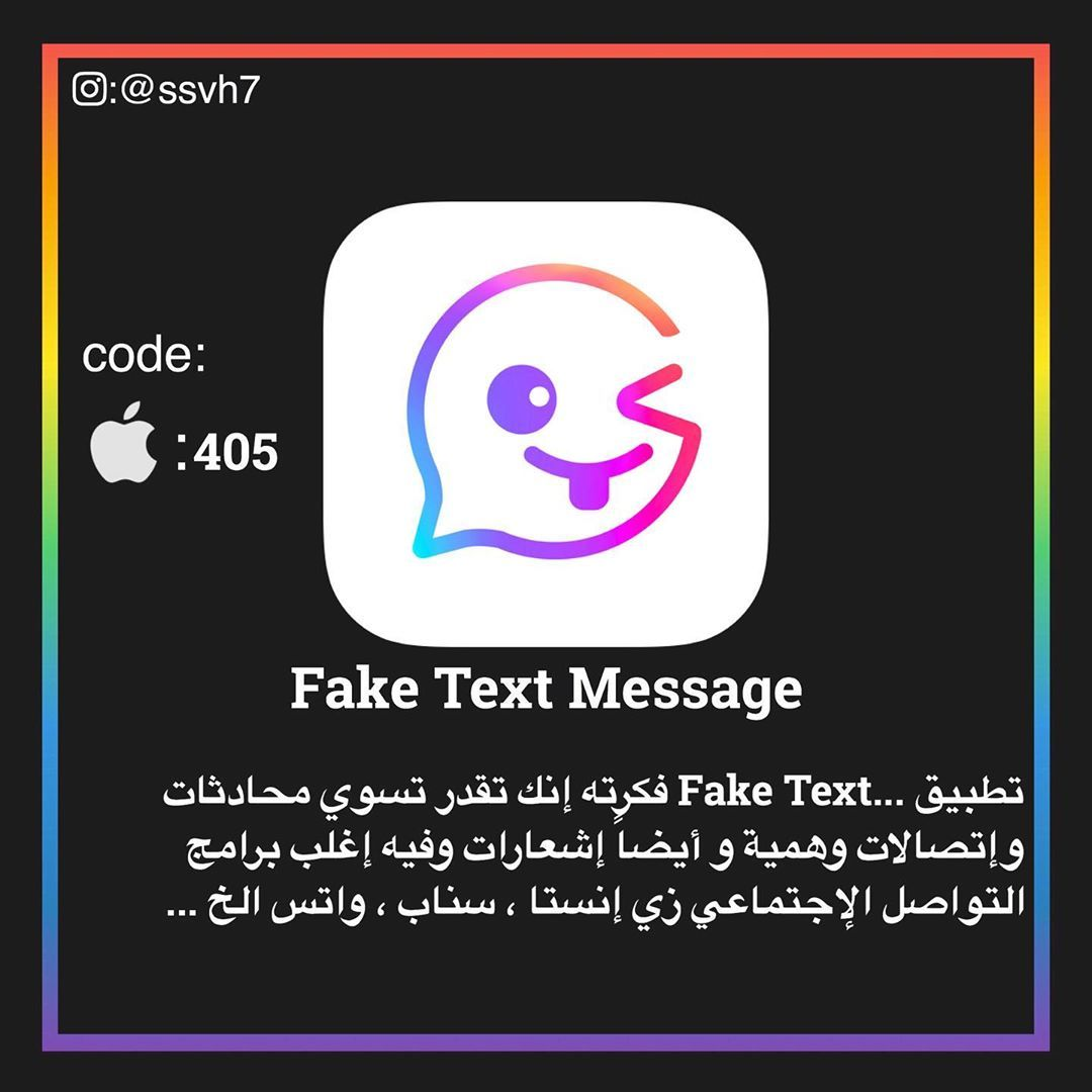 Pin By Rennane Asma On تطبيقات ايفون In 2020 Iphone Photo Editor App Iphone App Layout App Pictures